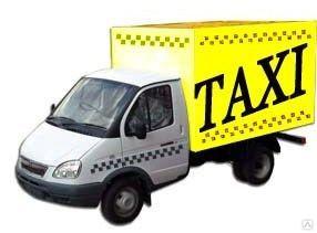 Как правильно выбрать грузовое такси