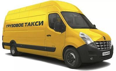 Возможности современных грузовых такси