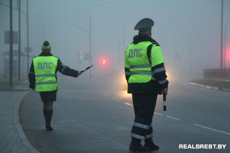 Под покровом тумана... какие опасности ждут брестских водителей?