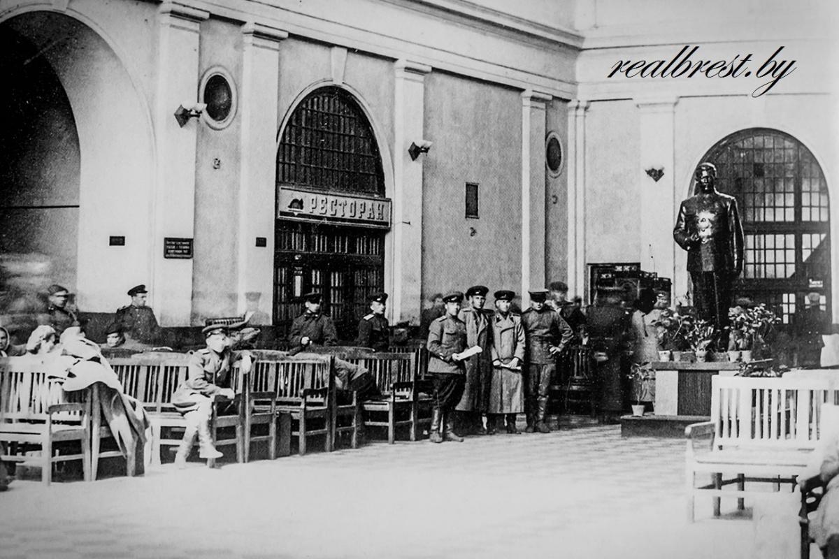 старые фото брестского вокзала касается